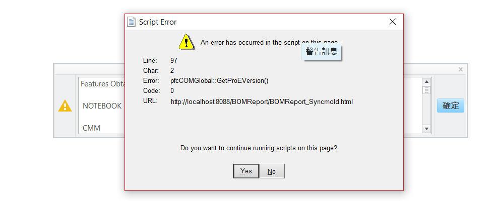 web/link error ? - PTC Community