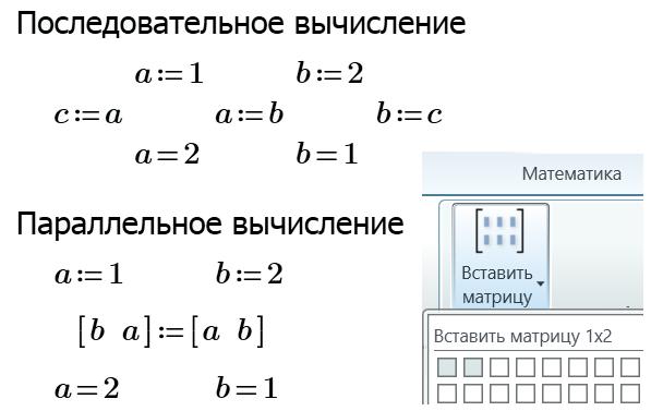 1-Matrix.png