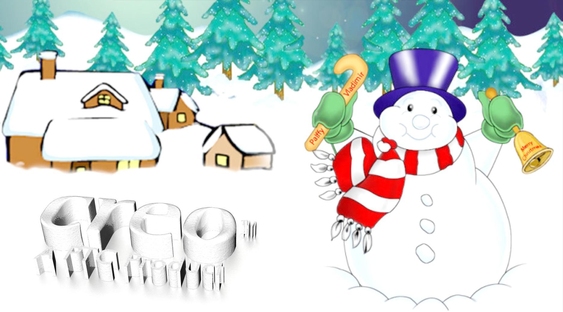 Creo-Merry_Christmas.jpg