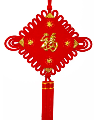 Chinese knot.png