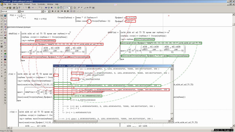 MathcadReportGraph_mini.jpg