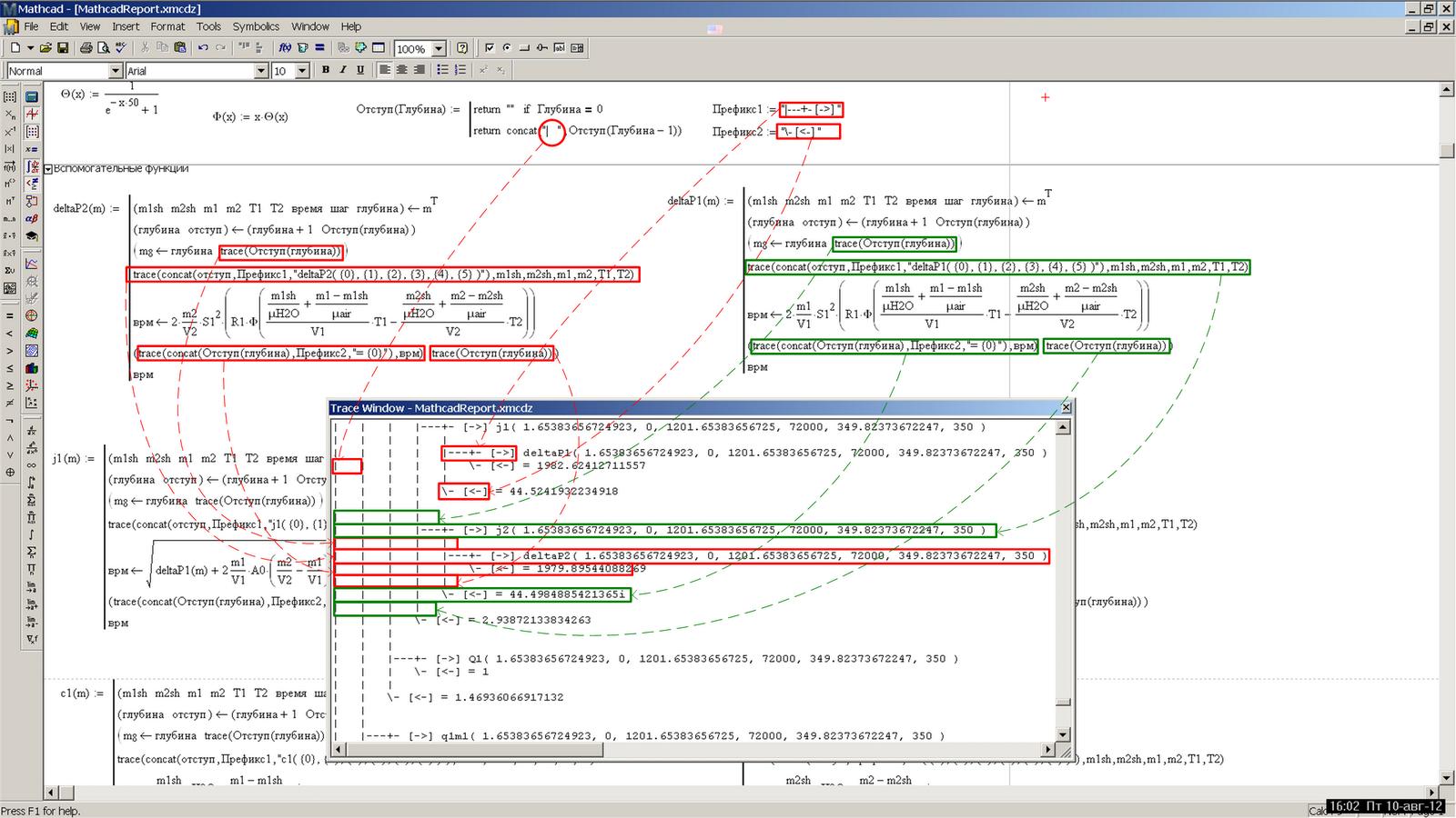 MathcadReportGraph.png