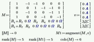 17-16-EMF-rank-symbol.png