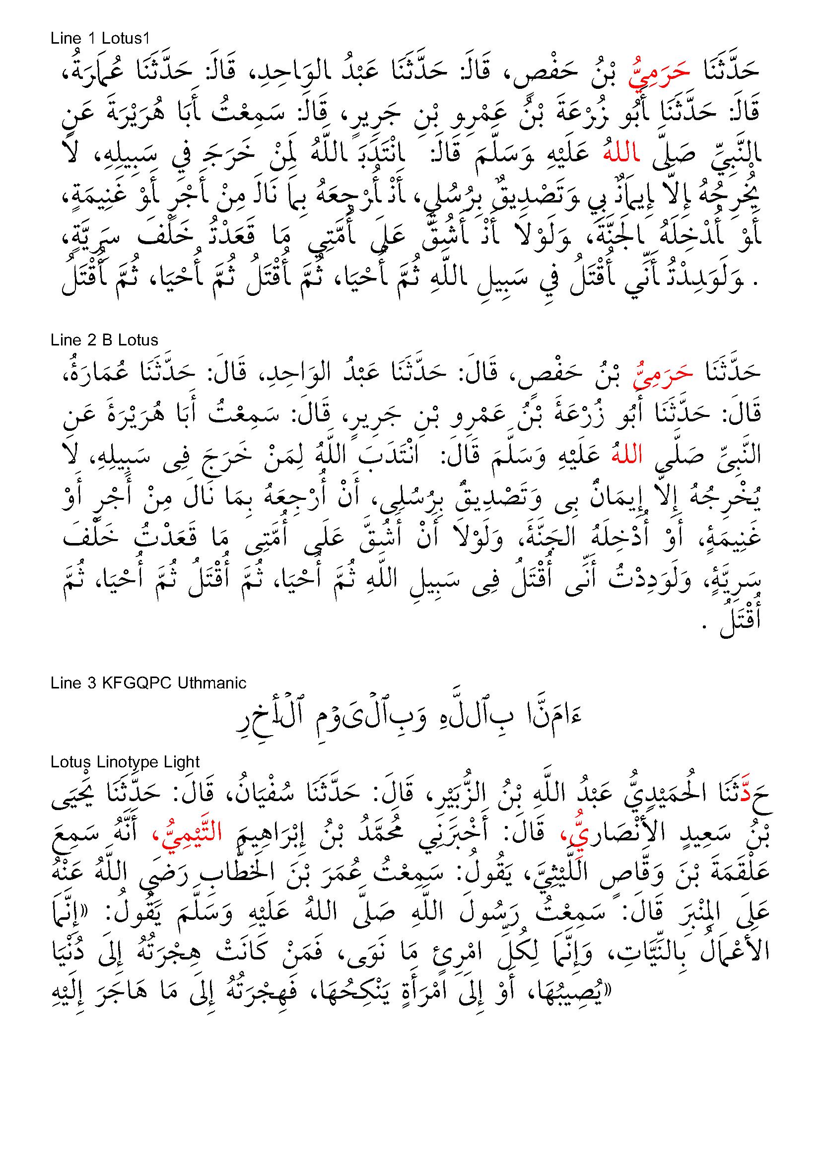 Arabic_font_char_test3_V11M060Uni.png