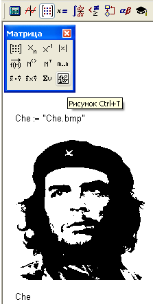 3-CheMathcad.PNG