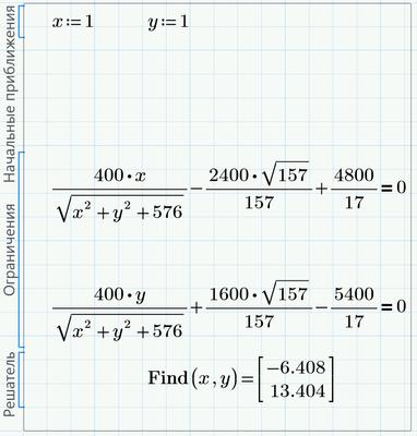 solve-float-1.png