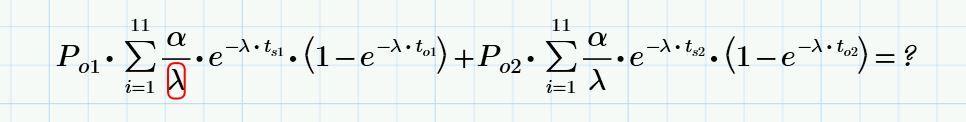 mathcadsum.JPG