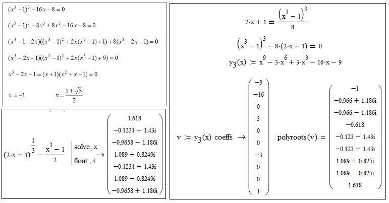 solve e poly.jpg