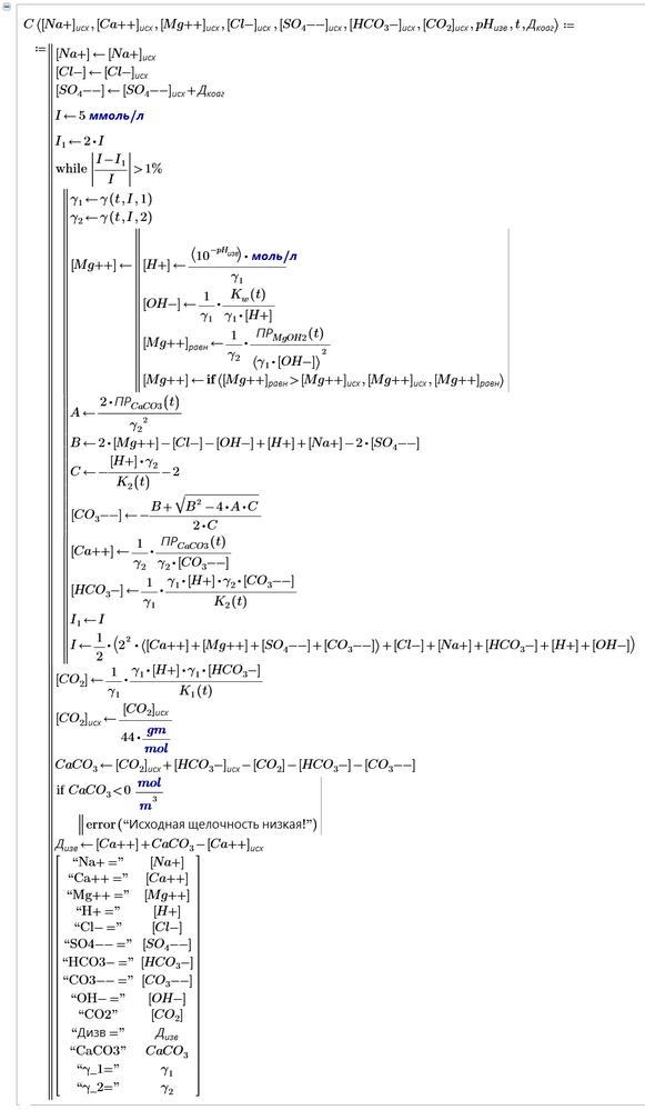 8-Izv-Koag-Units-Program.png