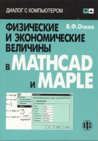 Units-MC-Maple.png