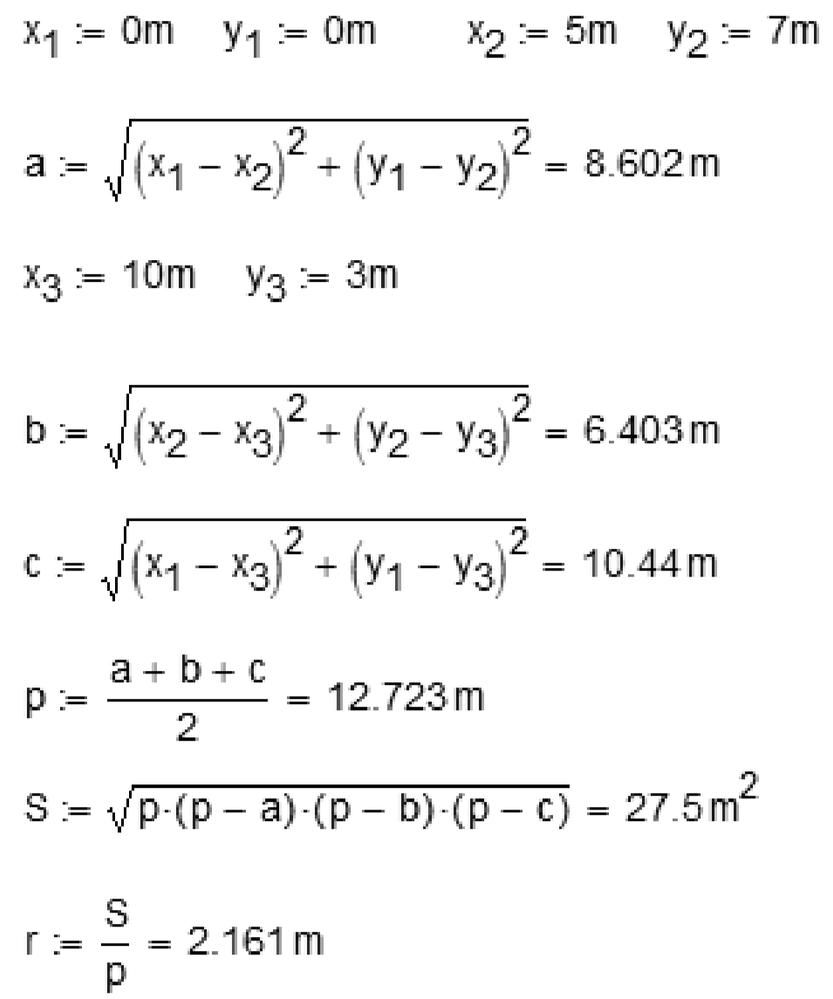 Рис. 13.2 Расчет в среде Mathcad радиуса окружности, вписанной в треугольник