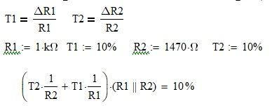 tollerances 1.jpg