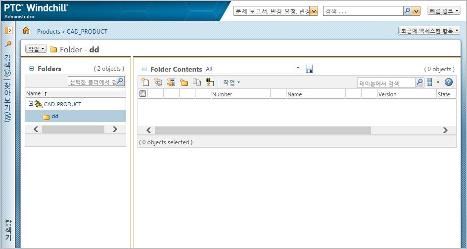 folder_all.png