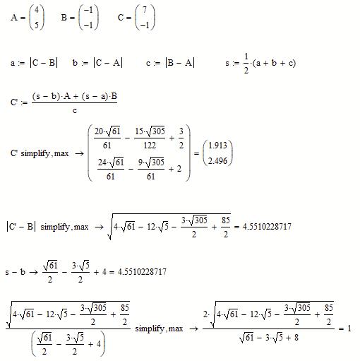 simplify, max.png