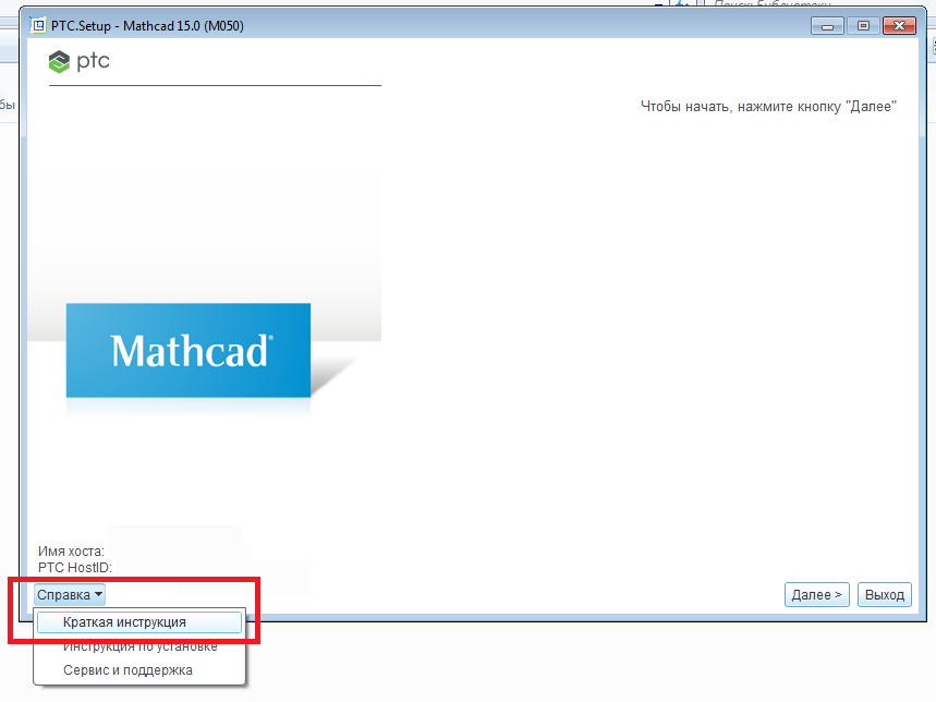 mathcad 15 full crack download free